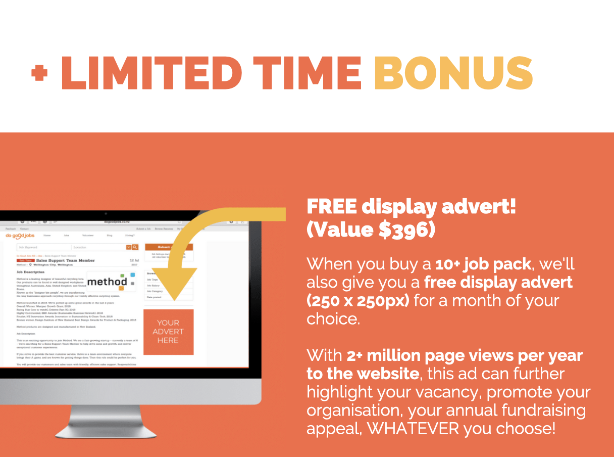 Free display ad with 10+ job pack purchase (value $396)